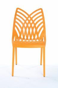 Тъмно жълт модерен стол