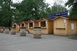 дървен павилион за продажба  до 9кв.м