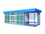 павилиони търговски 47-3241