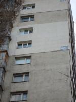 топлоизолации на апартамент