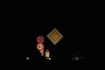 пътни знаци относно предимство