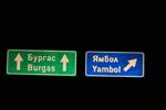 изработка и монтаж на пътни знаци за указване на направления, посоки, обекти и други
