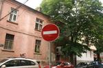 изработка на пътни знаци по поръчка