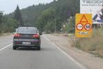 изработка и монтаж на предупредителни пътни знаци