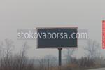 изработка на метални билборд конструкции