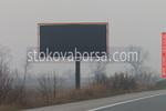 метални рекламни билбордове по поръчка
