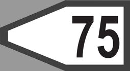 Пътна табела - 21 - 21