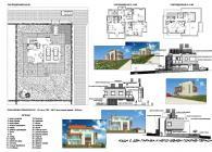 Проектиране на къща с 2 гаража