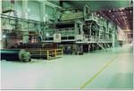 Промишлени подове