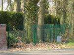 изработване на метална ограда от елктрозаварена тел