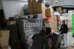 международно преместване на складове