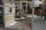 Сергия дървена