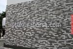Тухлена декоративна стенна облицовка