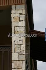 Каменни облицовки по индивидуална поръчка