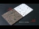 Интериорни решения за плотове за баня от технически камък